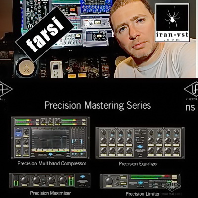 دانلود محصول Mastering With UAD FARSI